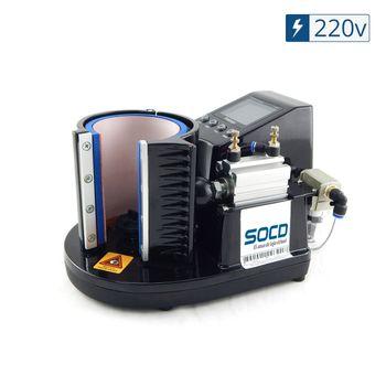 Maquina-de-Estampar-Caneca-Pneumatica---220v-220