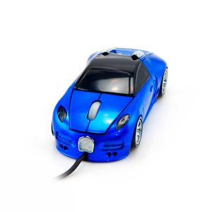 mouse-carrinho-azul