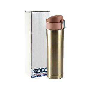 garrafa-termica-de-inox-dourada-450ml
